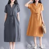大碼洋裝 微胖洋裝寬鬆顯瘦洋氣減齡胖妹妹時髦中長款V領收腰裙新款 生活主義