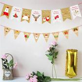 聖誕節 場景布置 掛旗 吊飾 裝飾品 拉旗 拉條 場地布置 聖誕派對 橘魔法 交換禮物 現貨 PARTY