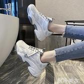 老爹鞋女ins潮夏季透氣2020新款百搭網紅超火厚底增高運動小白鞋 米希美衣