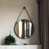 浴室鏡 浴室鏡圓鏡裝飾鏡試衣鏡掛鏡創意鏡-免運直出zg