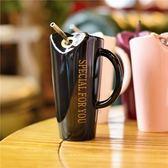 情侶杯創意陶瓷情侶水杯辦公咖啡杯免運直出 交換禮物