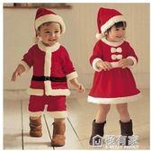 現貨 聖誕節節兒童服裝演出服 兒童聖誕服男女童聖誕老人表演服 24小時送達 『極有家』