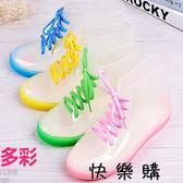 潮流透明鞋學生成人中筒防滑水鞋水靴