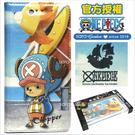 正版 航海王 ASUS 華碩 Zenfone3 皮套 海賊王 手機殼 喬巴