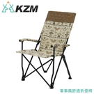 【KAZMI 韓國 KZM 軍事風舒適折疊椅《沙漠》】K20T1C021/露營椅/導演椅/摺疊椅/休閒椅