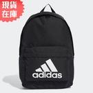 【現貨】ADIDAS CLASSIC BIG LOGO 背包 後背包 黑【運動世界】FS8332