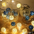 小彩燈閃燈串燈滿天星藤球燈網紅少女心房間臥室布置裝飾燈星星燈 蘿莉新品