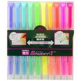 【金玉堂文具】WKP-1 直液型螢光筆10色 ZEBRA 斑馬