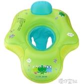 三只青蛙嬰兒游泳圈T型坐圈寶寶座圈腋下0-12月3-6歲游泳圈 兒童  新年禮物