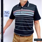 【大盤大】(C67799) 男 M 口袋排汗衣 短袖涼感衣 NG恕不退換 工作服 運動衣 吸濕排汗衫 抗UV速乾