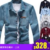 秋冬長袖 情侶衣 襯衫 【J5734】襯衫-多色口袋皮革衫 艾咪E舖