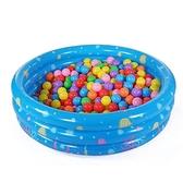 海洋球池送海洋球 寶寶充氣球池兒童帳篷波波球池玩具球