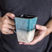 陶瓷杯復古個性方形茶杯大容量馬克杯帶勺家用創意情侶杯 KB7444 【野之旅】