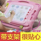 寫字板 大號雙支架兒童磁性畫畫板寶寶彩色寫字板涂鴉板嬰兒早教繪畫玩具·夏茉生活YTL