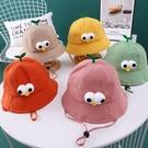 嬰兒帽子春秋男女童寶寶薄款漁夫帽太陽防曬帽幼兒童小孩防飛沫帽