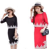 名媛撞色刺繡上衣+側開叉及膝裙套裝  (黑 紅)二色售 11960011