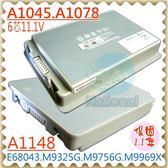 APPLE電池-蘋果電池 A1078,G4,A1045,A1148,E68043,M9325G,M9756,M9422,M9677B,M9969,M9676,M9677,鋁書