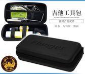 【小麥老師 樂器館】【A789】 吉他工具包 吉他工具盒 可裝 調音器 移調夾 GT51
