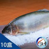 【漁季】特選宜蘭公香魚*10盒(920g±10%/盒)