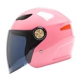 頭盔男女四季防霧電動摩托機車半覆式冬季保暖助力車安全帽半盔