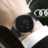 手錶男 手錶男超薄防水夜光腕錶韓版學生女錶皮帶運動男錶石英錶 夢藝家