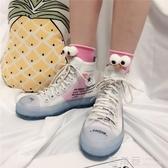 襪子女韓國中筒襪日系3d可愛卡通立體襪前面大眼睛襪 鹿角巷