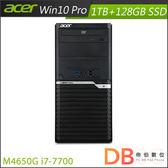 acer Veriton M4650G i7-7700 4G*2/1TB+128G SSD Win10 Pro 桌上型電腦(六期零利率)-送Dr.Light柔和護眼檯燈