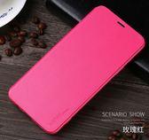三星 S8/S9 Plus 超薄翻蓋手機殼 全包防摔護皮套 S8/S9 高檔個性創意保護套 翻蓋男女新款手機殼