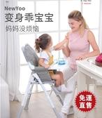 餐椅兒童餐椅便攜可折疊嬰兒餐桌椅寶寶吃飯多功能座椅家用 YXS小宅妮
