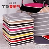 皮沙發飄窗墊坐墊夏天吊椅防水女冰墊加厚英朗中式冰涼寶寶單人板-Ifashion