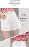 牛仔短褲 白色牛仔超短褲女夏2020新款韓版寬鬆學生百搭高腰闊腿a字熱褲 嬡孕哺
