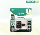 全新【Apacer 宇瞻】8GB Class4 Micro SD 記憶卡附轉卡 適用多款 相容性穩定性高終生保固