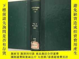 二手書博民逛書店日本航空航天雜誌罕見AEROSPACE JAPAN 日文原版 1