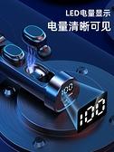 無線耳機 夏新無線高端藍牙耳機2021年新款迷你雙耳入耳式運動型超長待機適用蘋果通用