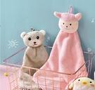 兒童手帕 擦手巾可掛式可愛兒童毛巾卡通幼兒園手帕比純棉家用吸水【快速出貨八折下殺】