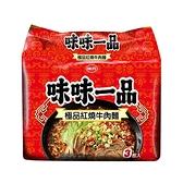 味味一品紅燒牛肉袋麵181Gx3【愛買】
