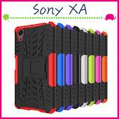 Sony XA F3115 輪胎紋手機殼 全包邊背蓋 矽膠保護殼 支架保護套 PC+TPU手機套 蜘蛛紋