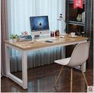 簡易電腦桌台式桌家用寫字台書桌簡約現代鋼木辦公桌子雙人桌【160長* 60寬* 74高】
