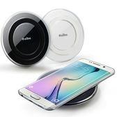 【鼎立資訊】aibo TX-S6 Qi智慧型手機專用 無線充電板 手機無線充電器