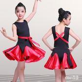 拉丁舞裙表演服裝兒童女孩夏季女童無袖比賽服少兒緞面練功服 LR9533【Sweet家居】
