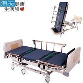 【海夫健康生活館】電動站立式電動床