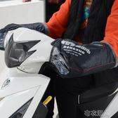 保暖车手套 摩托車手套 擋風電瓶電動車手套冬季 加厚 保暖防水騎行手把套男 布衣潮人