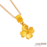 J'code真愛密碼-幸福四葉草 黃金項鍊