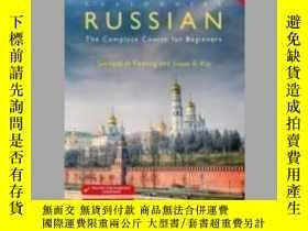 二手書博民逛書店Colloquial罕見RussianY410016 Svetlana Le Fleming ISBN:97
