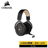CORSAIR 海盜船 HS70  WIRELESS 無線電競耳機 奶油色