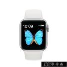 智慧手錶手錶T500華強北智慧手環藍芽通...