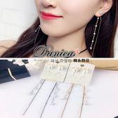 耳環 韓國氣質甜美百搭簡約珍珠點點流蘇後掛2 用耳環S91548  價Danica 韓系飾品