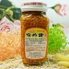 伯客露調味金茸罐 -原味 400g【49573220】(廚房美味)
