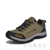 休閒運動鞋 登山鞋新款秋冬季男士保暖防滑戶外鞋旅游單鞋 BT14568【大尺碼女王】