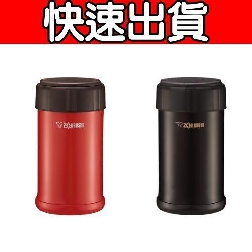《快速出貨》象印【SW-JXE75-RV】0.75L 不鏽鋼真空料理燜燒杯 優質家電